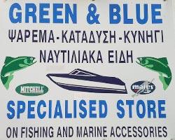 GREEN & BLUE STORE