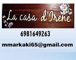 LA CASA D' IRENE - TOURIST VILLA